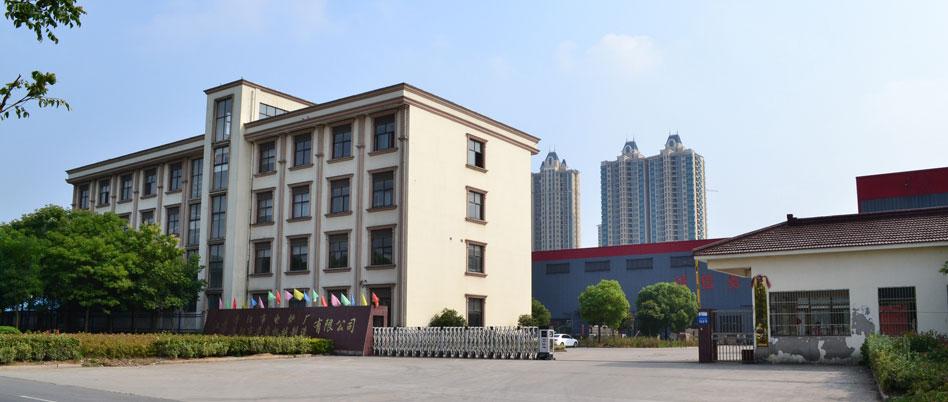 丹阳市电炉公司图